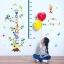 """สติ๊กเกอร์ติดผนังที่วัดส่วนสูงสำหรับเด็ก """"ที่วัดส่วนสูง Study Hard"""" สเกลเริ่มต้น 70cm ความยาว 180 cm thumbnail 1"""