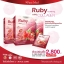 ruby kito collagen 10,000 mg. 3 กล่อง thumbnail 1
