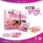pure med kito berry fiber ไคโต้เบอร์รี่ ไฟเบอร์ 2 กล่อง thumbnail 1