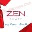 zen shape ลดน้ำหนัก thumbnail 2
