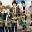 Twin Dolce Vita 2 เล่มจบ : TOUKO FUJIKAWA thumbnail 1