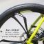 จักรยานไฮบริด WCI Urban mag thumbnail 4