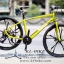 จักรยานไฮบริด WCI Urban mag thumbnail 3