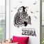 """สติ๊กเกอร์ติดผนังตกแต่งบ้าน """"ม้าลาย Zebra III"""" ความสูง 77 cm กว้าง 156 cm thumbnail 2"""
