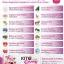 pure med kito berry fiber ไคโต้เบอร์รี่ ไฟเบอร์ 2 กล่อง thumbnail 3