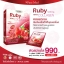 ruby kito collagen 10,000 mg. 1 กล่อง thumbnail 1