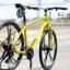 จักรยานไฮบริด WCI Urban mag thumbnail 9