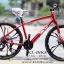 จักรยานไฮบริด WCI Urban mag thumbnail 1