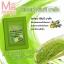ACNE GREEN TEA MASK มาส์กหน้าชาเขียว thumbnail 5