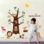 """สติ๊กเกอร์ติดผนังตกแต่งบ้าน """"Woodland Animals ซาฟารี"""" ความสูง 115 cm ยาว 135 cm thumbnail 1"""