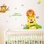 """สติ๊กเกอร์ติดผนัง """"สิงโต Happy Animal Friend"""" ความสูง 110cm ยาว 145cm thumbnail 2"""