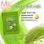 ACNE GREEN TEA MASK มาส์กหน้าชาเขียว thumbnail 3