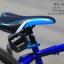 """จักรยานเสือภูเขา Osaka Mustang 26"""" thumbnail 10"""