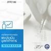 FFTC 106: Comprehensive Financial Analysis and Business Valuation Workshop (ภาคปฏิบัติ: การวิเคราะห์งบการเงินและการประเมินมูลค่ากิจการ)