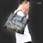 LT49 กระเป๋าถือผู้ชาย + สะพายข้าง หนัง PU ลายพรางทหาร หรู