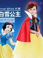 ชุดคอสเพลย์เด็กแฟชั่น เจ้าหญิงสโนไวท์ Snow White