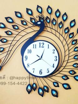นาฬิกาติดผนังโมเดิร์น รุ่นนกยูงพลอยฟ้า