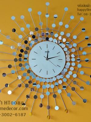 นาฬิกาแขวนผนังสวยๆ ดีไซน์บัวกระจก หรูหราอลังการ