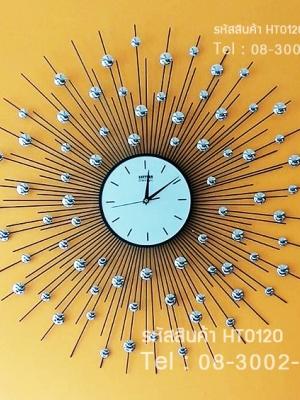 นาฬิกาติดผนังขนาดใหญ่ ดีไซน์พระอาทิตย์เปล่งรัศมี สวยหรูไม่เหมือนใคร
