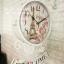 นาฬิกาแขวนวินเทจ 2 หน้า รุ่น PARIS ขาว thumbnail 6
