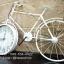 นาฬิกาติดผนังแนววินเทจ รุ่นจักรยานขาว thumbnail 4