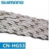 โซ่ Super Narrow CNHG53 9 เกียร์