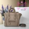 Celine Luggage nano สีเบจ งานHiend Original