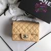 Chanel Classic Flap mini(Square) สีครีม งานHiend 1:1