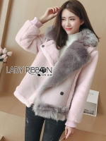 🎀 Lady Ribbon's Made 🎀 Lady Lisa Pastel Faux Fur and Suede Jacket