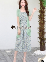 Seoul Secret Say's....Vintage Style Suit High Green Classic