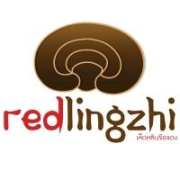 ร้านredlingzhi.com