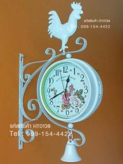 นาฬิกาแขวนผนังสไตล์วินเทจ Vintage รูปไก่กระดิ่งสีขาว ดูเวลาได้ 2 ด้าน - ทำจากเหล็ก