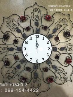 นาฬิกาติดผนังตกแต่งบ้าน สไตล์ Modern รูปกุหลาบเหล็กดัดดีไซน์เก๋ๆไม่เหมือนใคร