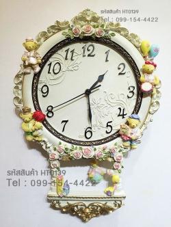 นาฬิกาแขวนผนังเก๋ๆ สไตล์วินเทจ Vintage ประดับขอบด้วยหมีและดอกไม้สวยๆ