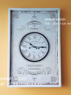 นาฬิกาแขวนผนังเก๋ๆ ประดับตกแต่งร้านแนววินเทจสวยๆ รหัสสินค้า HT0201