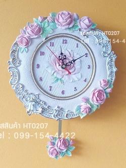 นาฬิกาแขวนติดผนังลายวินเทจเก๋ๆ มีตุ้มแกว่งด้านล่าง