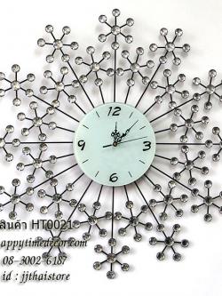 นาฬิกาติดผนังตกแต่งบ้าน รูปเกร็ดหิมะประดับพลอย