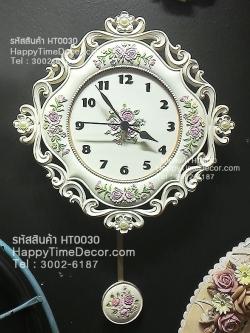 นาฬิกาแขวนผนังสไตล์วินเทจ ประดับดอกกุหลาบที่ตัวเรือน