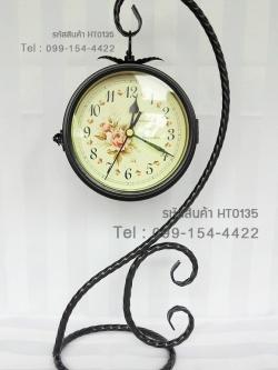 นาฬิกาตั้งโต๊ะดีไซน์สวยสไตล์วินเทจ ดูได้สองหน้าปัด สีน้ำตาล - HT0135