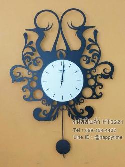 นาฬิกาติดผนังตกแต่งบ้าน Modern รุ่นไก่ฟ้าคู่ HT0221