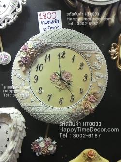นาฬิกาติดผนัง ทรงจานขนมปังขนมเค๊ก น่ารักมากมาย