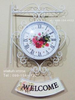 นาฬิกาแขวนสองหน้าตกแต่งร้าน สไตล์วินเทจสีขาว แขวนป้าย Welcome - HT0134