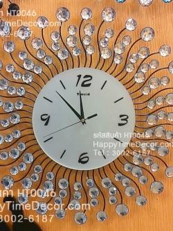 นาฬิกาแขวนติดผนัง รูปดอกไม้พลอยพริ้ว พลอยขาว