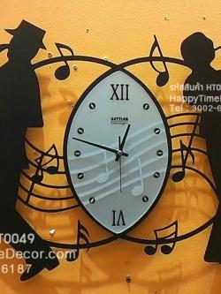 นาฬิกาติดผนังนักดนตรีคลาสสิค SETTLER