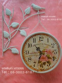 นาฬิกาติดผนังวินเทจ สีขาว รูปนกเกาะกิ่งไม้