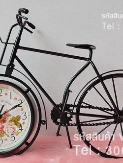 นาฬิกาสวยๆเก๋ๆ ทรงจักรยานวินเทจ ตั้งได้แขวนได้