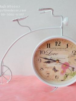นาฬิกาวินเทจตั้งโต๊ะเก๋ๆ ทรงจักรยานสีขาวล้อหน้าใหญ่