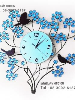 นาฬิกาแขวนผนังโมเดิร์นเก๋ๆ ดีไซน์รูปช่อดอกไม้ ประดับด้วยคริสตัลสีฟ้า