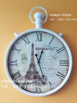 นาฬิกาติดผนังดีไซน์เก๋ๆ รูปสมอเรือสีขาวสไตล์วินเทจไม่เหมือนใคร