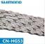 โซ่ Super Narrow CNHG53 9 เกียร์ thumbnail 1